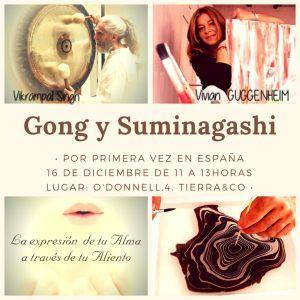 gong y suminagashi
